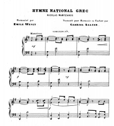 Hymne national grec